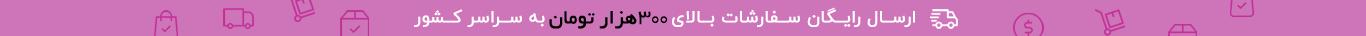 بانوشاپ | فروشگاه اینترنتی پوشاک و لباس زیر زنانه ترکیه
