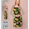 لباس راحتی کد 20740 miomi