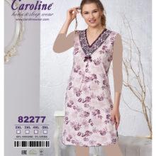 لباس راحتی کد 82277 caroline