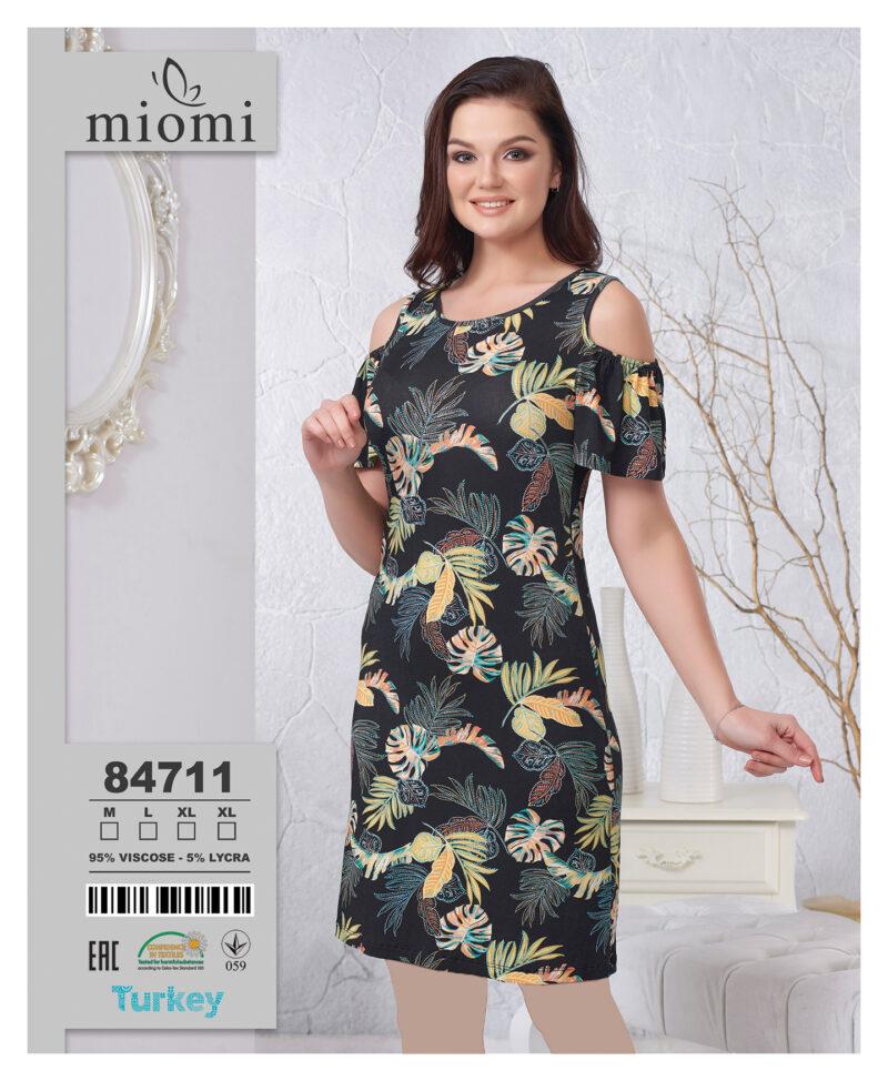 لباس راحتی کد 84711 miomi