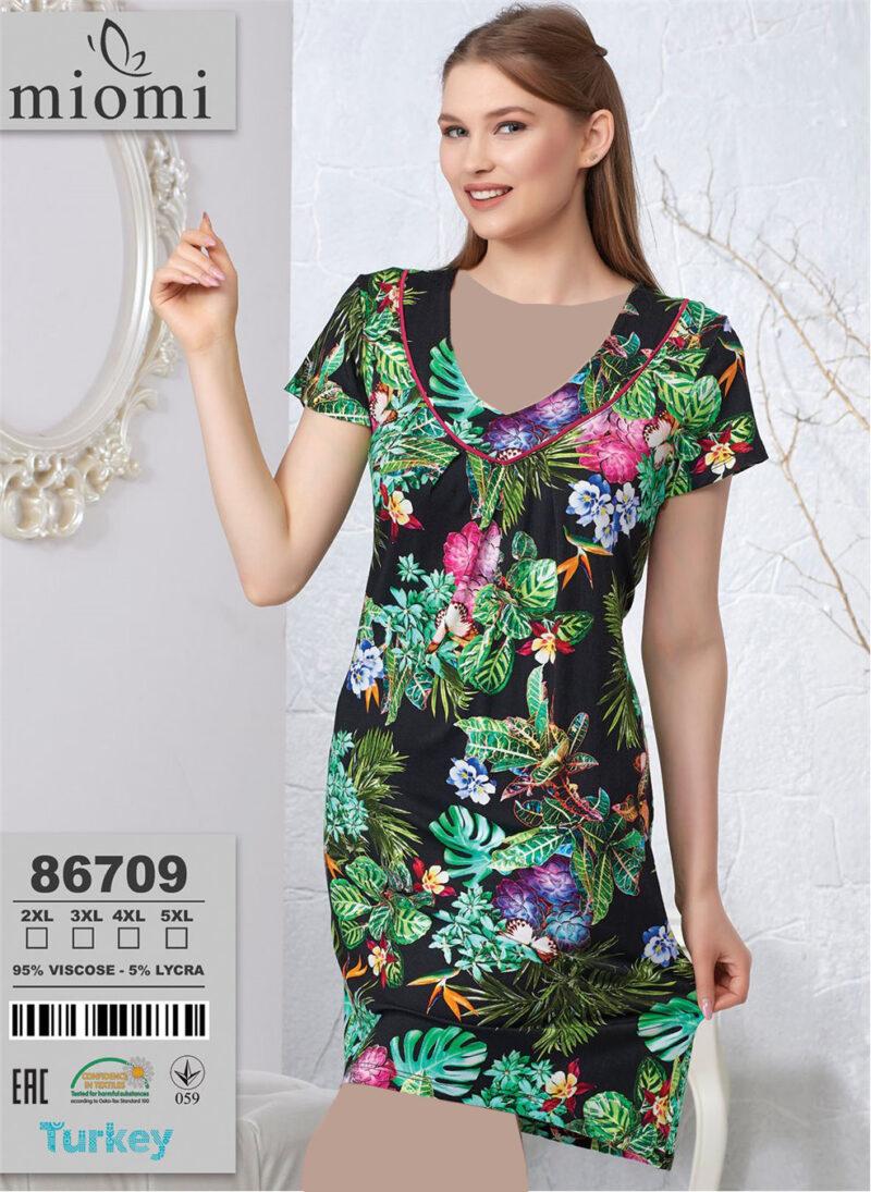 لباس راحتی کد 86709 miomi